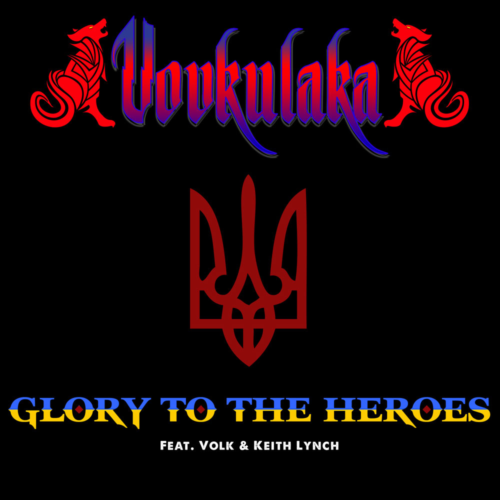 Glory-To-The--Heroes-1000-volk