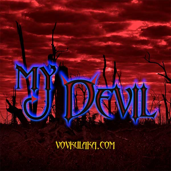 my Devil logo